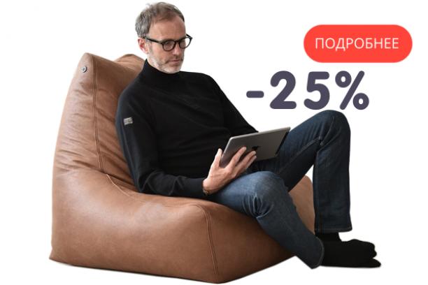 Кресло мешки в Краснодаре в наличие. Недорого.